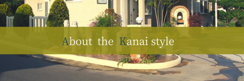 about_the_kanaistyle