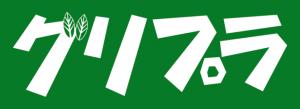 gripra.logo