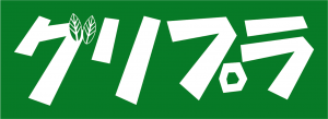 gripra_logo